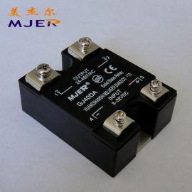 厂家直销 SSR固态继电器 GJ40DA SSR-40DA 小型固态继电器 质保