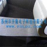 不残胶玻璃纤维胶带 橡胶玻璃纤维胶带 工业胶带