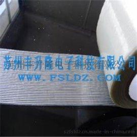 不残胶玻璃纤维胶带|橡胶玻璃纤维胶带|工业胶带