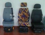 汽车司机座椅,客车驾驶员座椅JS01,JS02,JS03