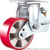威霸直供铝芯聚氨酯弹簧减震脚轮