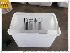 1吨塑料方桶南昌塑胶桶推布车塑料方筐塑料方桶价格