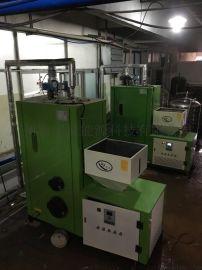 宇益LHS-0.2-0.7 200生物质蒸汽炉 代替燃煤锅炉