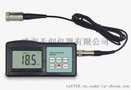 VM-6360振动仪,兰泰振动分析仪,便携式振动测试仪