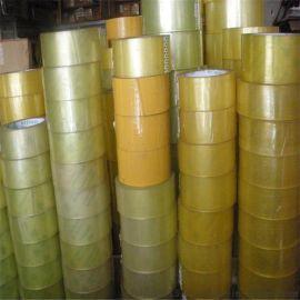 【特价批发】物流快递包装透明封口胶 米黄封箱胶带 可定制