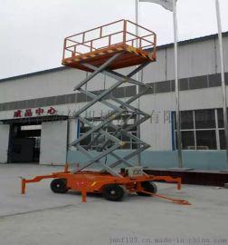 专业制造销售四轮移动式液压升降平台升降机电动升降车