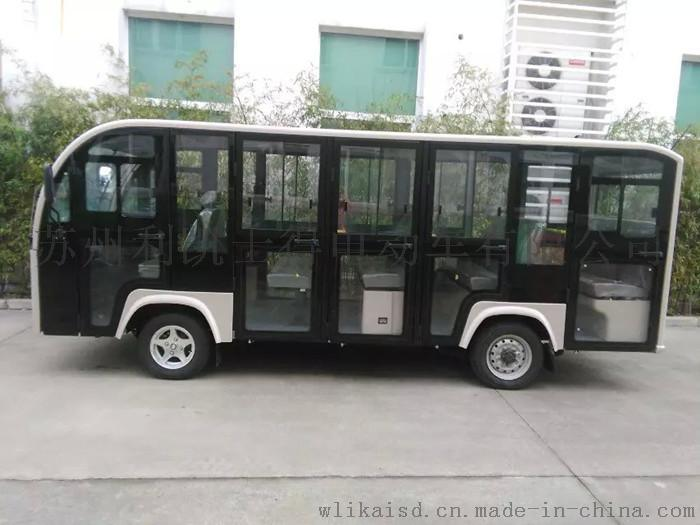 昆明酒店景區生態園度假村電動觀光車