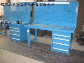 工作台,钳工工作台,员工台,六角工作台,多功能工作台,复合工作台,榉木工作台,铁板工作台,不锈钢工作台