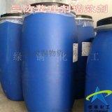 三防增效剂XCR鲁道夫无 防水剂增效剂