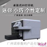 诺彩UV打印机uv平板喷墨打印机组成厂家直销