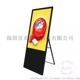 全新43寸液晶廣告機/便攜式液晶水牌/LCD電子屏替換易拉寶/廣告機