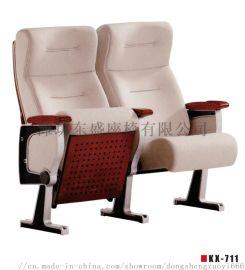 会议室座椅,报告厅联排椅,礼堂软椅,礼堂连排椅,会议室椅子,