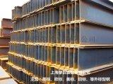 上海UC UB 英標H型鋼 廠家直銷