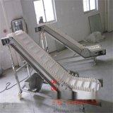 不鏽鋼鏈板輸送機皮帶輸送機價格實惠曹