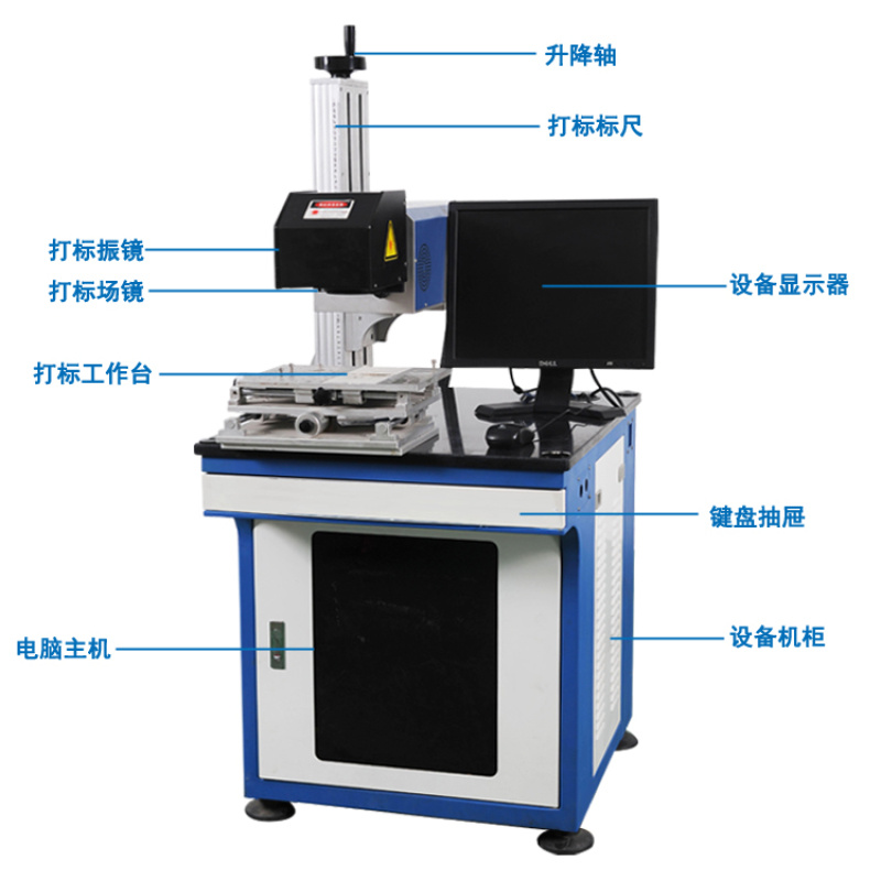 CO2非金属激光打标镭射机 亚克力加工设备厂家
