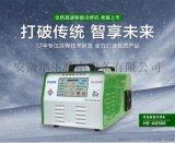 高速智能冷焊机HS-ADS06安徽华生