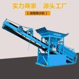 供應50大型滾筒篩沙機 電動篩沙機