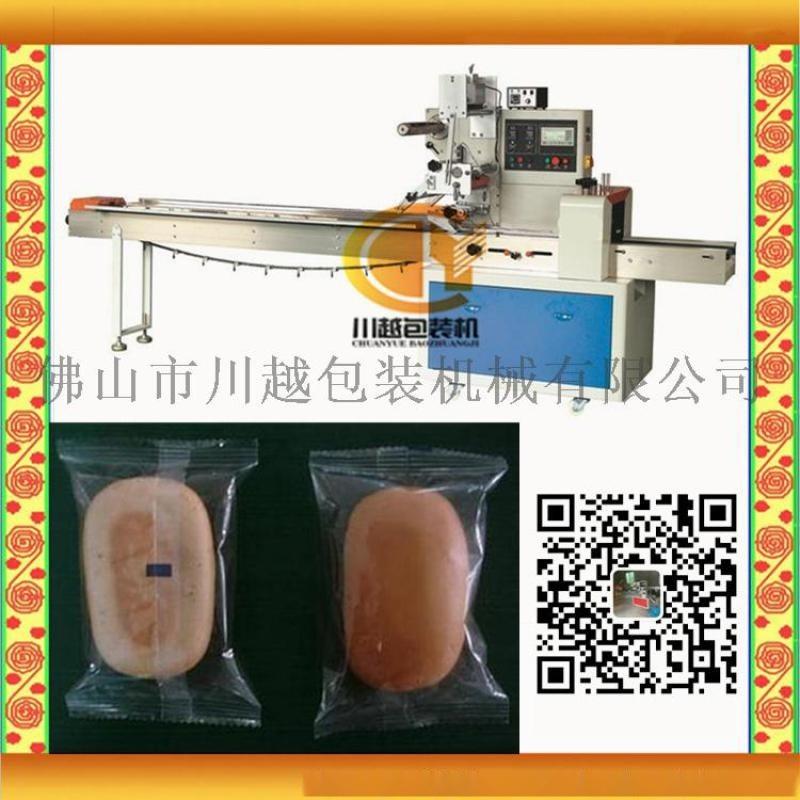 川越CY250铜锣烧包装机