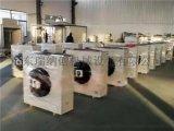 D型暖风机冬季厂房采暖必备神器,工业取暖器厂家