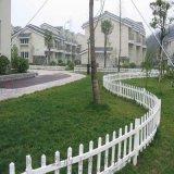 安徽蚌埠pvc塑钢护栏生产厂家 50公分绿色护栏