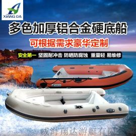出口铝合金RIB船   充气船    冲锋舟