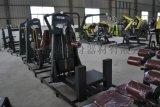 山東美能達F11商用健身房力量型必確系列擺腿訓練器