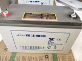 理士蓄電池12v100AH 理士12v系列