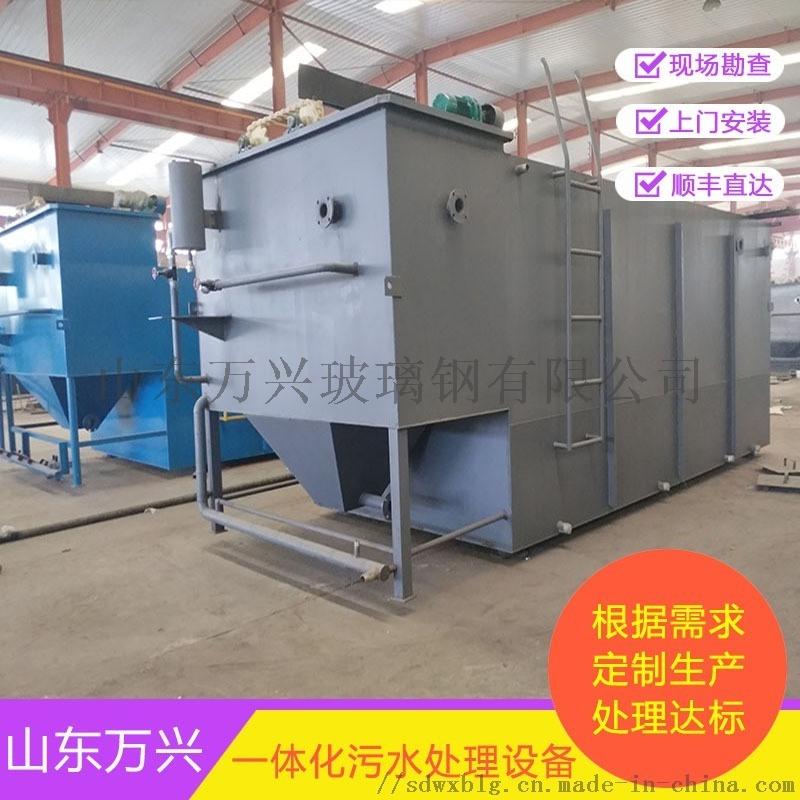 一體化污水處理設備的保養工作