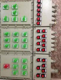 【防爆开关箱】非标防爆配电箱-壁挂式