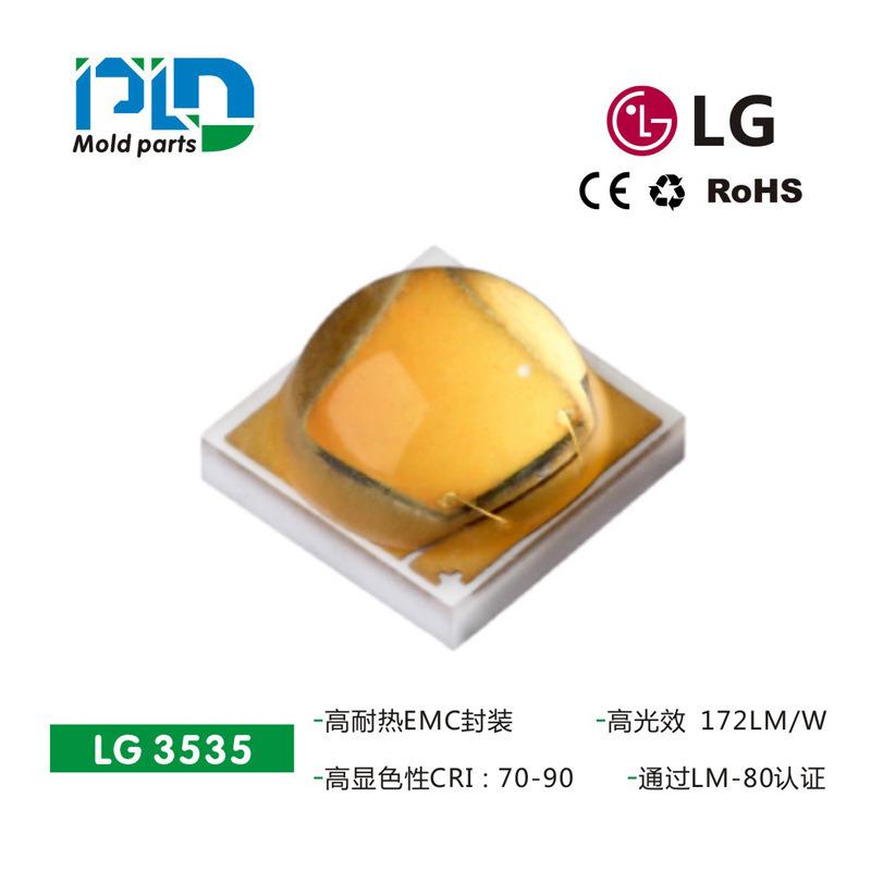 LG3535灯珠LED大功率光源5W3V