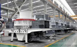河卵石制砂机生产线,时产380吨黎明制砂机