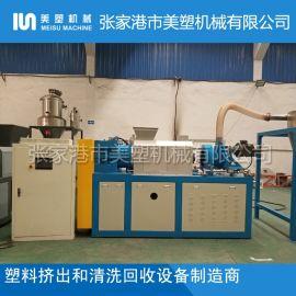 塑料薄膜挤干切粒机 纸厂废料脱水挤干机