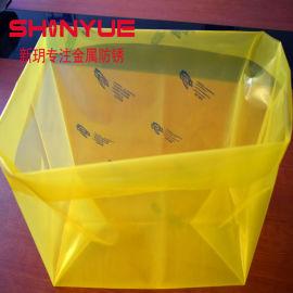冷却系统防锈袋包装