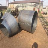 合金異徑管100變80加工碳鋼厚壁異徑管