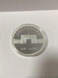 悅達禮品制作7公分90克30周年同學聚會銀章