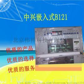 中兴ZXDU58B121嵌入式通信电源