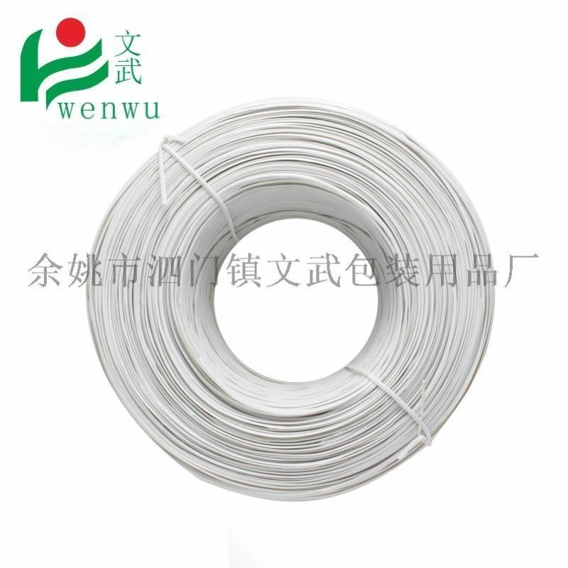 0.55扁 500米包塑铁丝