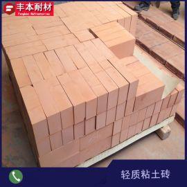 轻质保温砖 高温窑炉保温用耐火砖 高强度低导热