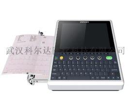 iMAC120十二道心电图机