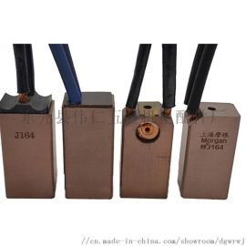 重型电机配件J164 碳刷 高铜石墨电刷