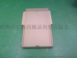 深圳布吉纸箱 平湖华南城纸箱