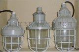 400w掛式防爆金滷燈