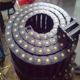 塑料拖链尼龙坦克链线槽机床电缆拖链