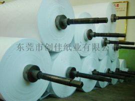 供应创佳28-40克本白腊光纸厂家