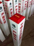 消防安全标志桩 玻璃钢危险标志桩 饮用水加密桩安装