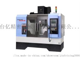 浙江供应品牌CNC模具加工中心