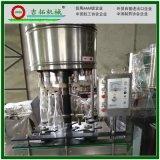 供应2000瓶小瓶水灌装机