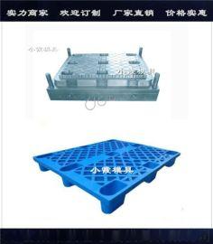 中国塑料注塑模具厂家 双层塑胶垫板模具厂家