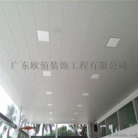 写字楼定制对角孔铝扣板 白色穿孔铝扣板厂家