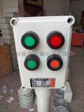 防  作柱BZA53-A2D2挂式安装